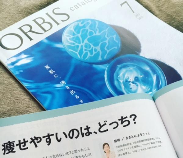 オルビス会報誌「hinami」7月号で記事監修しました!