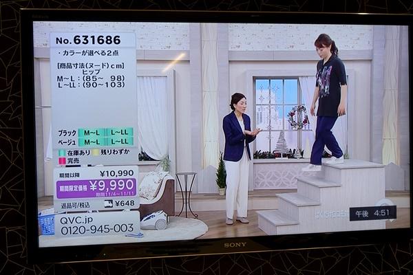 階段の上り下りらくらくポイントを説明中!