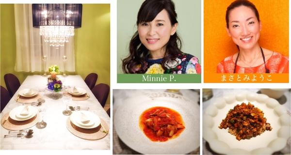 和美膳の「夏のキレイと元気を作る」薬膳料理教室